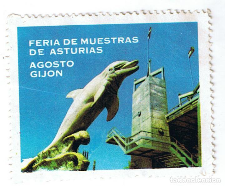 VIÑETA FILATÉLICA FERIA DE MUESTRAS DE ASTURIAS 1970 GIJON (Sellos - Temáticas - Varias)