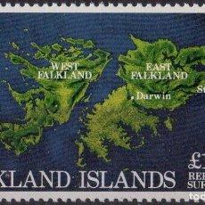 Sellos: FALKLAND 1982 IVERT 367 *** POR LA RECONSTRUCCIÓN - MAPA DE LAS ISLAS FALKLAND. Lote 208351177