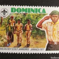 Sellos: DOMINICA, CONGRESO DE EXPLORADORES DEL CARIBE EN JAMAICA 1977 MNH (FOTOGRAFÍA REAL). Lote 208693775