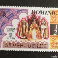 Sellos: DOMINICA, 25°ANIVERSARIO DE LA ASCENSIÓN AL TRONO DE ISABEL II, 1977 MNH (FOTOGRAFÍA REAL). Lote 208693935