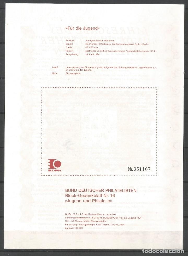 """Sellos: ALEMANIA FEDERAL 1994. """"EDICIÓN ANUAL DE LA FEDERACIÓN DE FILATELISTAS ALEMANES"""" - Foto 2 - 209046548"""