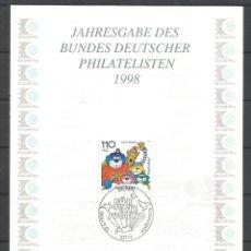 """Sellos: ALEMANIA FEDERAL 1998. """"EDICIÓN ANUAL DE LA FEDERACIÓN DE FILATELISTAS ALEMANES"""". Lote 209047328"""