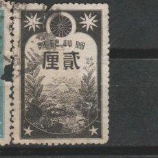 Francobolli: LOTE (4) SELLOS ASIA JAPON CHINA?. Lote 209186092