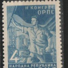 Sellos: LOTE (4) SELLO BULGARIA 1948 NUEVO. Lote 236304120