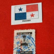 Sellos: PANAMÁ C. Lote 209736358