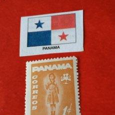 Sellos: PANAMÁ D2. Lote 209736460