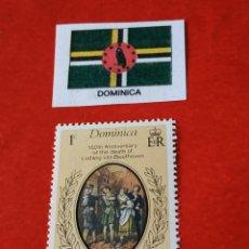 Sellos: DOMINICA F. Lote 209796863