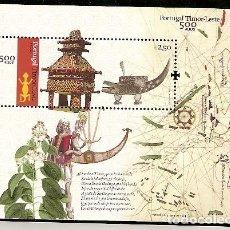Sellos: PORTUGAL ** & PORTUGAL Y TIMOR ORIENTAL, 500 AÑOS DE HISTORIA 2015 (1). Lote 269326458