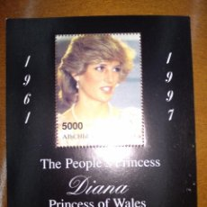 Sellos: H.B. DIANA PRINCESS OF WALES.. Lote 209935265