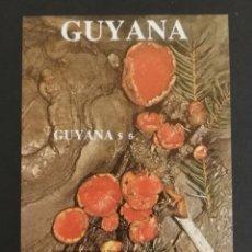 Sellos: GUYANA, HONGOS 1988 MNH (FOTOGRAFÍA REAL). Lote 210136141