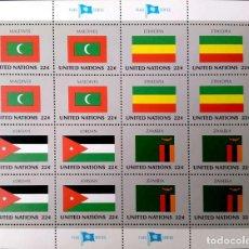Sellos: ONU (NUEVA YORK). 4671/74 BANDERAS: MALDIVAS, ETIOPÍA, JORDANIA, ZAMBIA EN MH DE 4 BLOQUES DE CUATRO. Lote 211261089