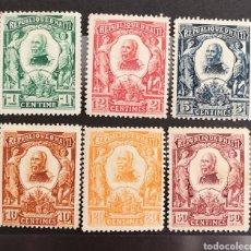 Sellos: HAITÍ, CENTENARIO DE LA INDEPENDENCIA AÑO 1904, MH (FOTOGRAFÍA REAL). Lote 211484032