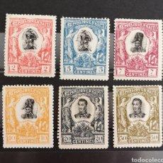 Sellos: HAITÍ, CENTENARIO DE LA INDEPENDENCIA AÑO 1904 MH (FOTOGRAFÍA REAL). Lote 211484386