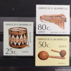 Sellos: EL SALVADOR, INSTRUMENTOS MUSICALES TRADICIONALES MNH. (FOTOGRAFÍA REAL). Lote 211488295