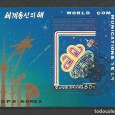 Sellos: COREA DEL NORTE AÑO 1983 . AÑO MUNDIAL DE LAS COMUNICACIONES. Lote 211576635