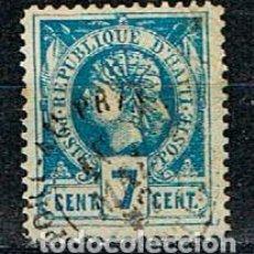 Sellos: HAITI Nº 11, AÑO 1882 -1885 LIBERTAD. USADO. Lote 212776327