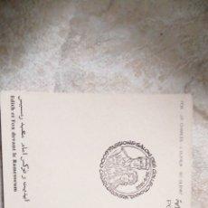 Sellos: SPD BÉLGICA (TIN TIN) EDITH ET FOX DEVANT RAMESSEUM. Lote 212899570