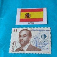 Sellos: ESPAÑA GRABADORES 1. Lote 212991590