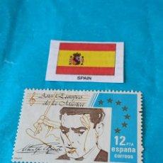 Sellos: ESPAÑA MUSICOS 1. Lote 212991840