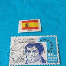 Sellos: ESPAÑA MUSICOS 2. Lote 212991942
