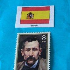 Sellos: ESPAÑA PERSONAJES 1. Lote 212995052