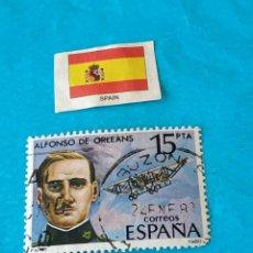 Sellos: ESPAÑA AVIACION 1. Lote 212996981