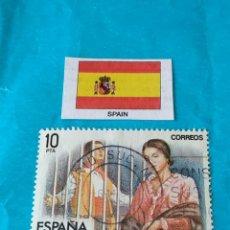Sellos: ESPAÑA ZARZUELA 1. Lote 212997200