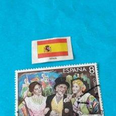 Sellos: ESPAÑA ZARZUELA 2. Lote 212997407