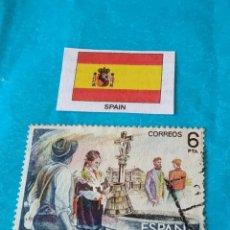 Sellos: ESPAÑA ZARZUELA 3. Lote 212997537