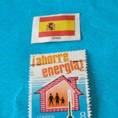 Sellos: ESPAÑA AHORRO ENERGÍA 1. Lote 212997690