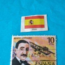 Sellos: ESPAÑA AVIACION 3. Lote 212997846