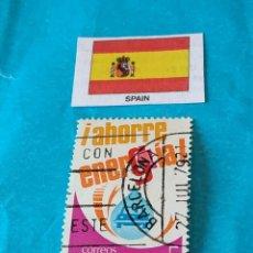 Sellos: ESPAÑA AHORRO ENERGÍA 2. Lote 212997973