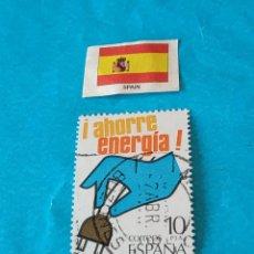 Sellos: ESPAÑA AHORRO ENERGÍA 3. Lote 212998035