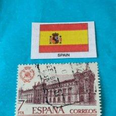 Sellos: ESPAÑA ADUANAS 1. Lote 212998133