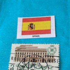 Sellos: ESPAÑA ADUANAS 2. Lote 212998273