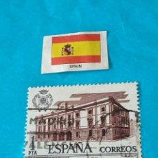 Sellos: ESPAÑA ADUANAS 3. Lote 212998448