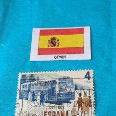 Sellos: ESPAÑA TRANSPORTES 2. Lote 212998681