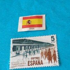 Sellos: ESPAÑA TRANSPORTES 3. Lote 212998867