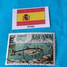 Sellos: ESPAÑA PECES 1. Lote 213012430