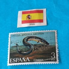 Sellos: ESPAÑA PECES 2. Lote 213012526