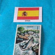 Sellos: ESPAÑA PECES 3. Lote 213012642
