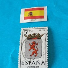 Sellos: ESPAÑA ESCUDOS 4. Lote 213019045