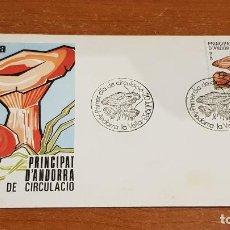 Sellos: PRINCIPAT D'ANDORRA / NATURA - 1983 / PRIMER DÍA DE CIRCULACIÓN / ENVÍO INCLUIDO. Lote 214616117