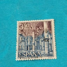 Sellos: ESPAÑA MONUMENTOS 51. Lote 215778060