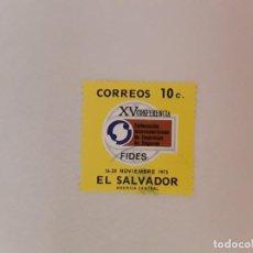 Timbres: EL SALVADOR SELLO USADO. Lote 216601972