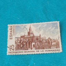 Sellos: ESPAÑA VARIAS Z161. Lote 216754322