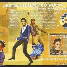 Sellos: CONGO 2006 HOJA BLOQUE SELLOS DEL FAMOSO ACTOR Y MUSICO ELVIS PRESLEY - EL REY DEL ROCK. Lote 216791951