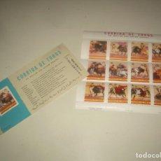 Sellos: CORRIDA DE TOROS EN SELLOS SIN VALOR POSTAL: SOBRE CON SELLO + 12 SELLOS EN PLIEGO. 1960. VER FOTOS. Lote 217637917