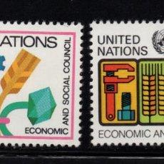 Sellos: NACIONES UNIDAS NUEVA YORK 332/33** - AÑO 1980 - CONCILIO ECONÓMICO Y SOCIAL. Lote 218136793