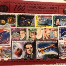 Sellos: 100 SELLOS COMUNICACIONES. Lote 218254123